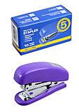 Мини-степлер металлический (скобы №10), фиолетовый, BM.4125-07, Украина