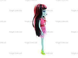 Стильная кукла-монстр, 868A4, купить