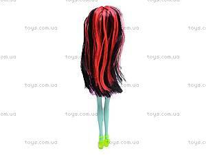 Стильная кукла-монстр, 868A4, отзывы