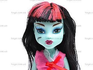 Стильная кукла-монстр, 868A4, цена