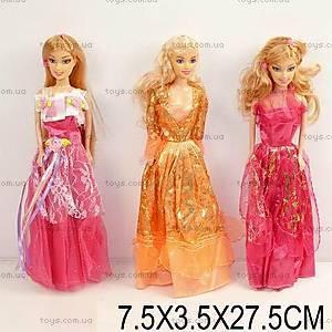 Стильная кукла типа «Барби», 9582A-20