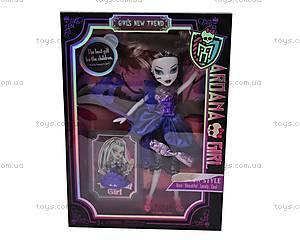 Стильная куколка Monster High, 777-7, фото