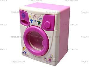 Стиральная машина для детей, 381A, цена