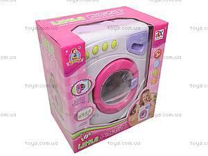 Стиральная машина игрушечная, 6852A