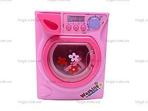 Стиральная машинка для детей, 3002, отзывы