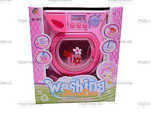 Стиральная машинка для детей, 3002, цена