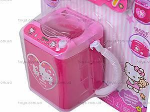 Стиральная машинка «Hello Kitty», YY-193, игрушки