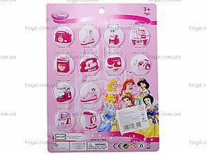 Стиральная машинка «Принцессы», YY-222, купить