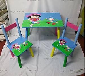 Стол и 2 стула «Дора», W02-887(H921)