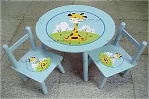 Стол и 2 стула «Жираф», 2407-103