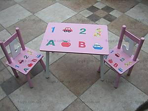 Стол и 2 стула, с буквами, W02-277