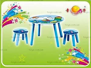 Стол и 2 стула, с парусником, H910