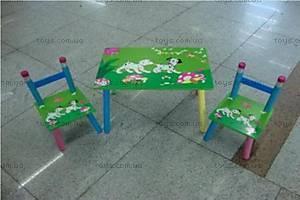 Стол и 2 стула, с собачкой, B07008(2802-2