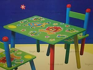 Стол и 2 стула, со львенком, W02-81