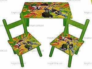 Стол и 2 стульчика, W02-5151