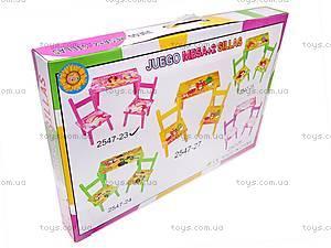 Стол и два стула «Девочки», W02-5150