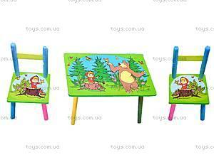Стол и стулья «Маша и медведь», A01900, отзывы