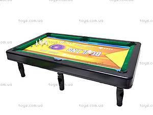 Стол игровой «Спортивные игры», 5031, купить