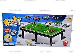 Стол игровой «Спортивные игры», 5031, цена