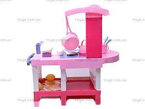 Стол «Кухня», бело-розовая, 011012, фото