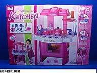 Стол кухонный, 008-26, тойс ком юа