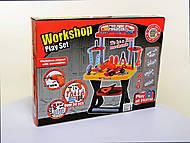 Стол мастера с инструментами, 661-62, магазин игрушек