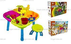 Стол-песочница со стульчиком, 01-121
