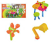Стол-песочница со стульчиком и игрушками, 01-121-1, toys.com.ua