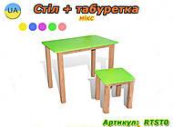 Стол с табуретом, не крашенные, RTST0, фото