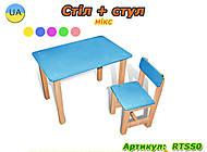 Стол со стулом, 4 цвета в ассортименте, RTSS0, детские игрушки