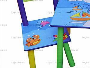 Стол со стульями «Кораблики», W02-3843, отзывы