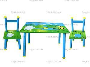 Стол со стульями «Слоник», 2880-4(2802-1, купить