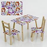 Стол и 2 стула «Принцесса София», С087, опт