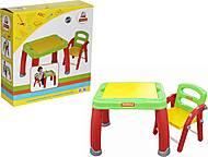 Стол и стул «Набор дошкольника» №2, 43023, фото