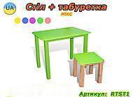 Стол и табурет, микс цветов, RTST1, тойс