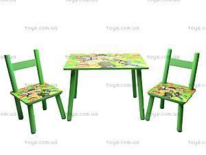 Столик деревянный и 2 стульчика, D11553