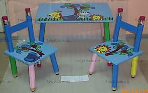 Столик и 2 стула, с животными, 2803-11