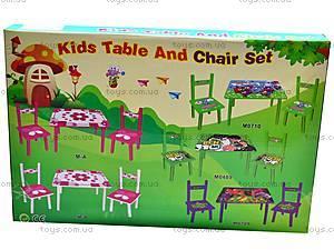 Столик и два стульчика «Смешарики», M0710, цена