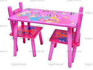 Столик и стулья «Принцесса», M1109, купить