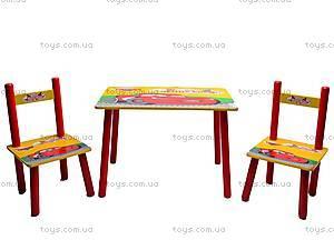 Столик и стулья «Тачки», M0292
