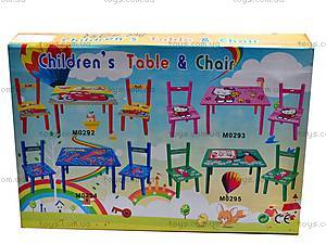 Столик и стулья «Тачки», M0292, фото