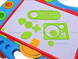 Столик-мольберт для рисования, 628-28, магазин игрушек