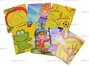 Столик-мольберт для рисования, 628-28, toys.com.ua
