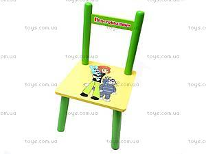 Столик со стульчиками «Простоквашино», M1434, купить