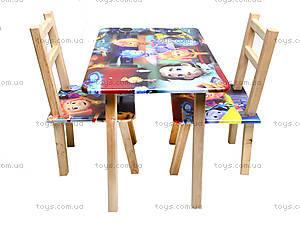Детский столик со стульчиками «Фиксики», С031, цена