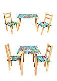 Детский столик со стульями «Робомашинки», С027, магазин игрушек