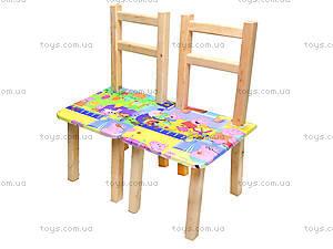 Детский столик со стульями «Свинка Пеппа», С029, купить