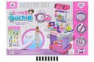 Столик - чемоданчик врача с инструментами, W087, фото