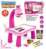 Столик-доска для рисования с проектором розовый, YM6446, игрушки