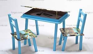 Столик-пенал со стульями «Баранчик Шон», розовый, С059